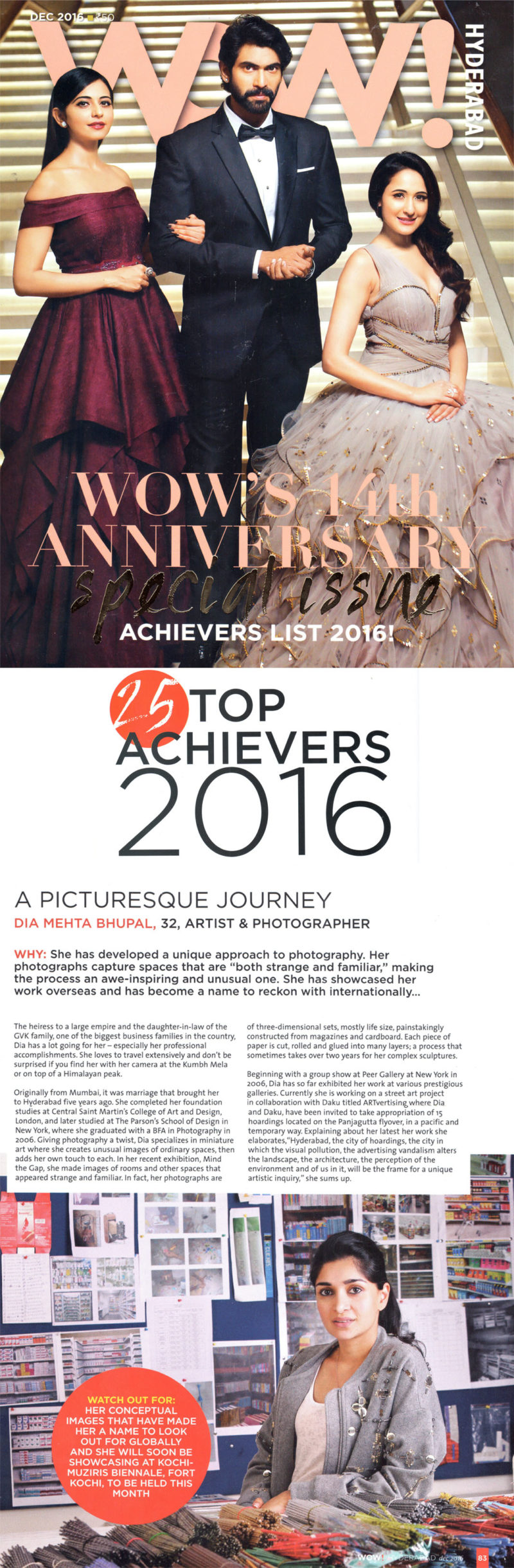 wow-top-25-achievers